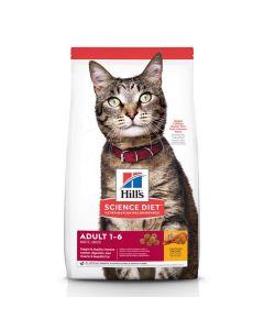 Hill's Science Diet Chicken Recipe Adult 1-6 Cat Food