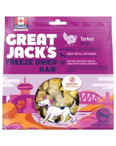 Great Jack's Freeze-Dried Raw Turkey Dog Treats [198g]