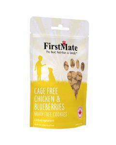 FirstMate Cage Free Chicken & Blueberries Grain Free Cookies [226g]