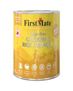 FirstMate Chicken & Rice Formula (345g)
