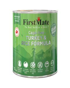 FirstMate Turkey & Rice Formula (345g)