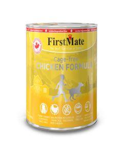FirstMate LID Chicken Formula (345g)