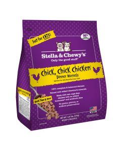 Stella & Chewy's Frozen Chicken Morsels (1.25lb)