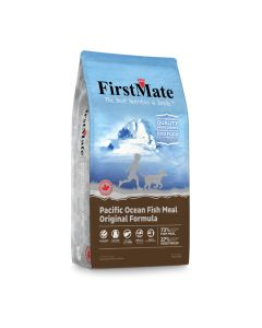 FirstMate Fish Small Bites (5lb)