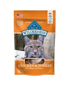 Blue Wilderness Treats Chicken & Turkey (56.7g)